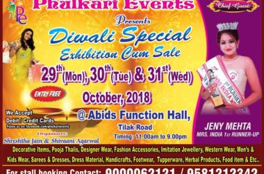 Diwali Special Exhibition cum Sale in Hyderabad