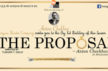 Whistling Woods Andheri presents The Proposal By Anton Chekhov